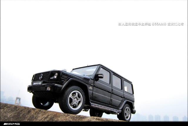 九龙汽车c6图片欣赏