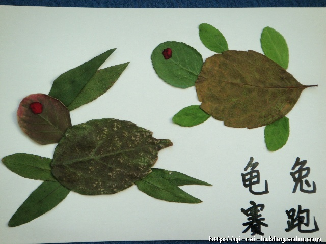 树叶兔子手工制作图片