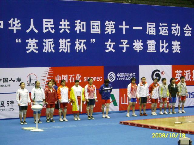 我在泉城看全运会女子举重刘春红夺冠 解放军八一博客圈