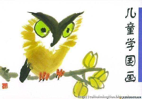 我们已对写意画有一定的认识,学习写意动物,能使我们更加更加熟练