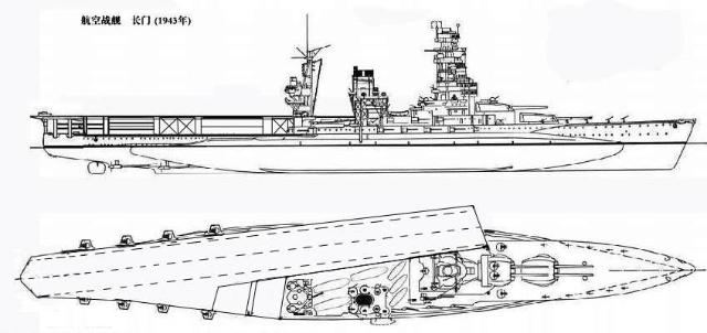 日本战列舰改造成空母的-柊
