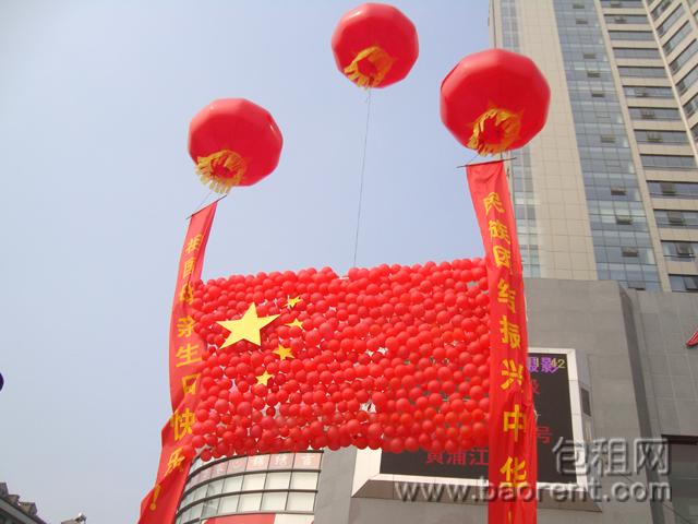 国庆灯笼红旗大图素材