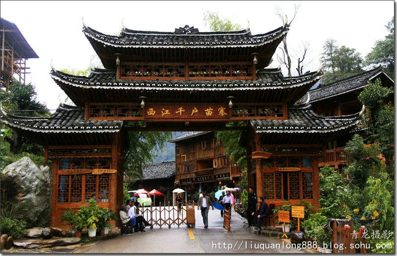 到达东南地区的西江千户苗寨 是中国最大的苗寨苗族这里是三里不