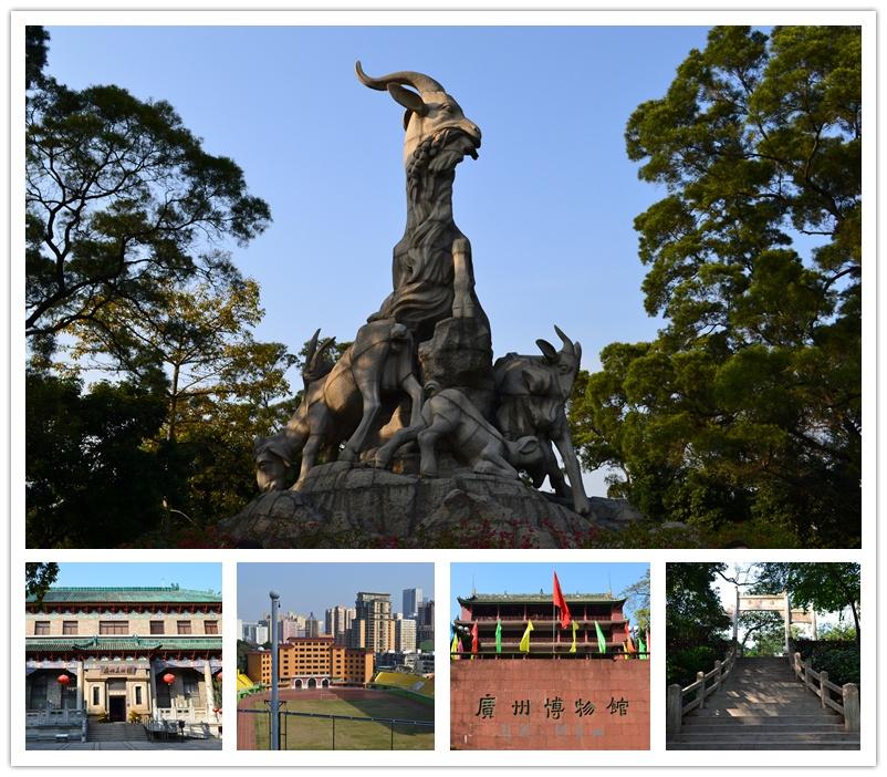广州越秀公园景点_五羊雕像_越秀山体育场_镇海楼_中山纪念碑(组图)