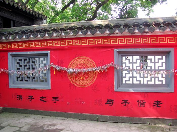 【2010年10月6日】 太湖仙岛 月老祠