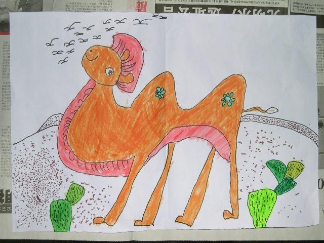 我喜欢只画一个骆驼,你看,一个骆驼这么一大片沙漠,它却不是很高兴?图片