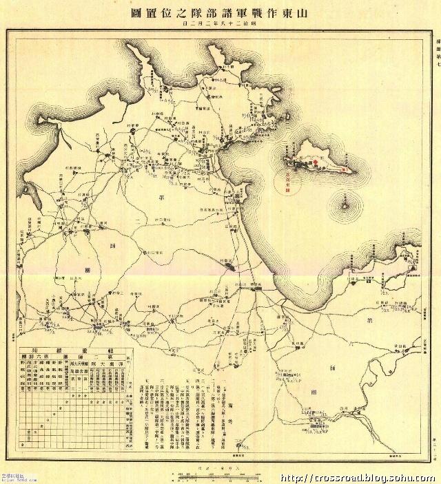 山东威海地图 威海地图高清版图片