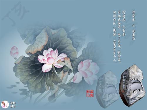 《古风》  李白  碧荷生幽泉图片