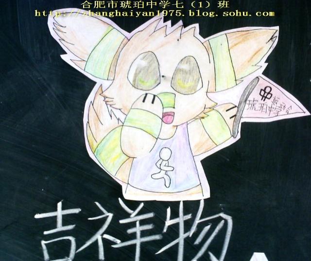 七年级美术第13册综合探索单元11——15课学生作业综合展示