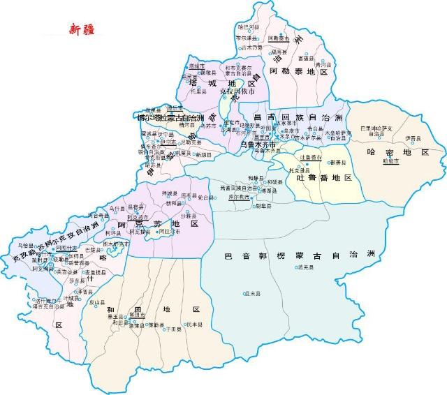 新疆 和 中国山脉 昆仑山山脉等地图