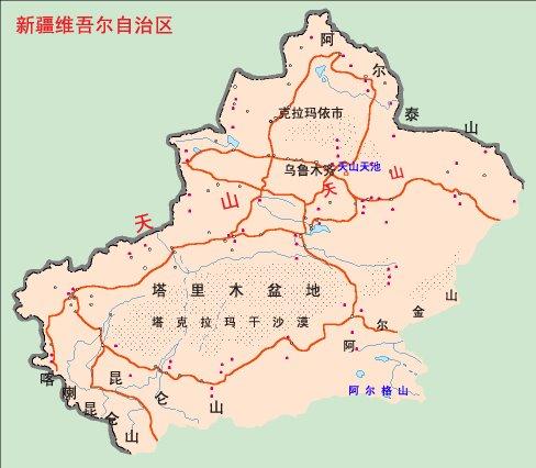 新疆 和 中国山脉 昆仑山山脉等地图-h影乐