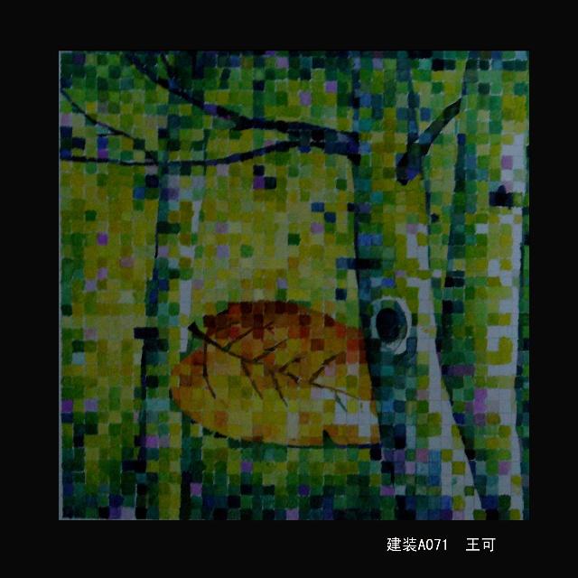 色彩空间混合作品图片