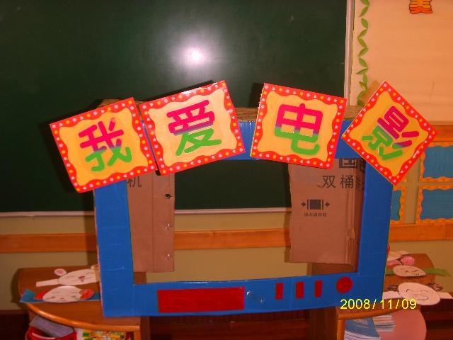 规则_幼儿园美术区规则_幼儿园大班美工区进区规则