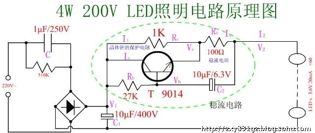 版主huhw将本人的发明专利电路拿来讨论,结果这样一个单晶体管的电路
