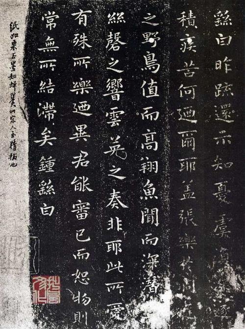 钟繇楷书 还示表 书法展 搜狐圈子