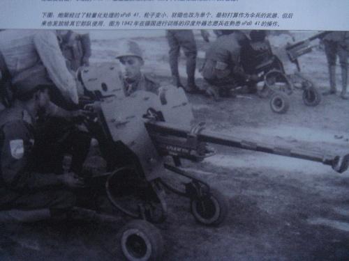 二战德军的步兵武器 图图片