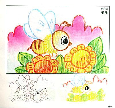 简笔画-(2) - 雨林艺术工作室的博客