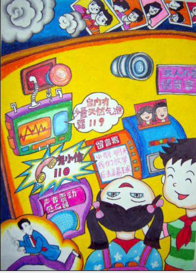 中小学生科幻画作品图片展示_中小学生科幻画作品图片