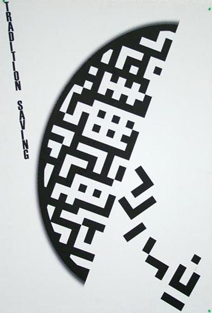 字体设计在平面设计中的重要性_骆驼_新浪博客