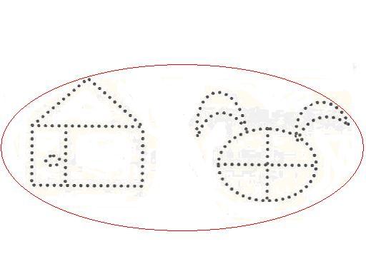 幼儿虚线简笔画字母