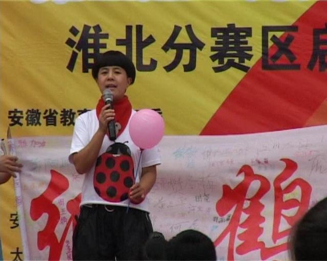 刘纯燕/中央电视台少儿节目主持人金龟子(刘纯燕)亲临