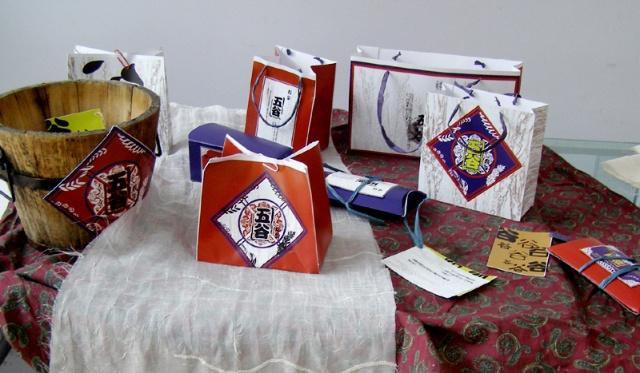 五谷杂粮的包装设计