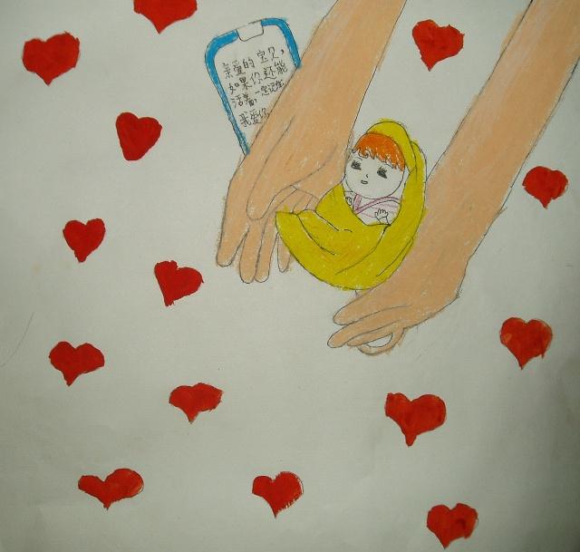 前段时间爸爸妈妈给我讲过一个在汶川大地震中发生的感人故事。一个年轻的妈妈弓着腰用自己的身体保护住了自己的孩子,孩子得救了,而她的妈妈永远地离开了人世。救援人员发现,在小孩子的旁边,有一个手机,保存了一条未发出的母亲给孩子的短信:亲爱的宝贝,如果你能活着,一定要记住我爱你!这是一个感人的真实故事。这几天这个故事一直在我的脑海里翻腾。 今天中午妈妈下班回家拿回来一本《读者》杂志,我看到上面有两版彩图,都是以抗震救灾为主题的画。我看到了以《最后的短信》为题目的画。我想我也会画。于是吃过午饭,我就动笔了。看,这就