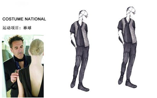 "COSTUME NATIONAL 运动项目:棒球   Costume National以瞩目的黑色作为设计的基本色调,游走于光与暗两极元素之间,为地下时装潮流赋予一个鲜明而独特的主题。Costume National是意大利设计师及米兰Brera Academy毕业生Ennio Capasa于1987年开创的时装品牌。其糅合线条突出和带来感官刺激的独特元素,将传统的缝纫风格包括六十年代的意大利电影、乐与怒音乐和现代雕塑融会在一起。   Ennio Capasa创作背后的理念是,""将棒球服转"