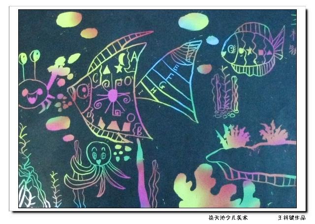 粘贴画图片_儿童植树节画_儿童风筝画 - 皱纹素材网
