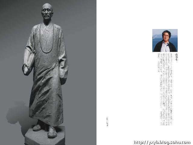 徐悲鸿奖——2009中国城市雕塑精品