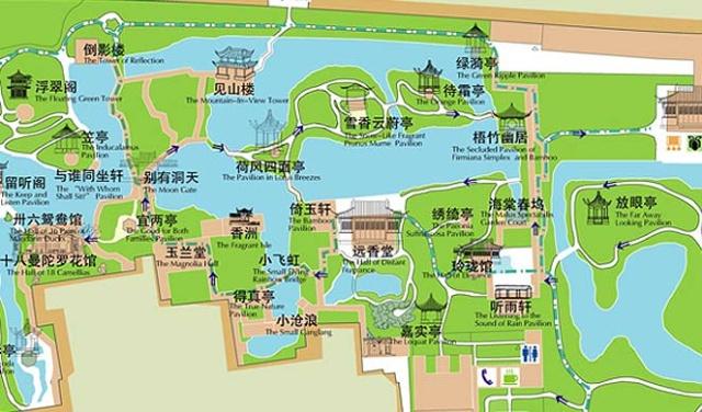 华东行——苏州拙政园