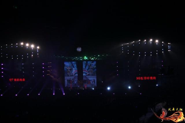 潘玮柏演唱会现场灯光效果组图
