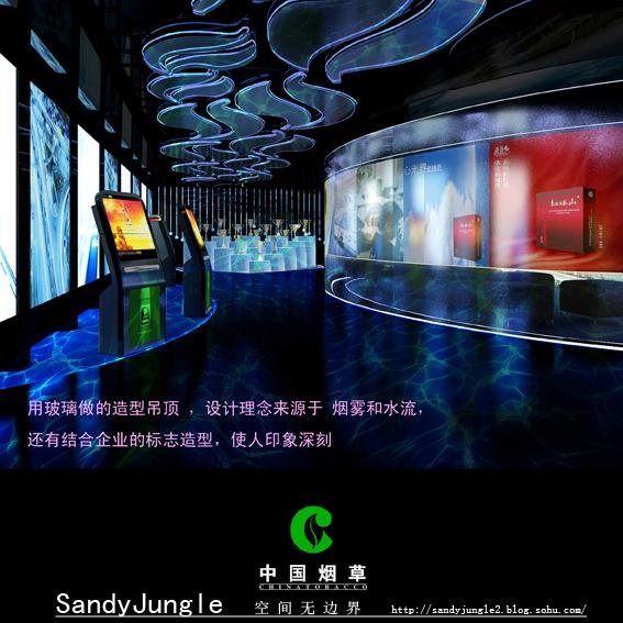 图片 荣誉室设计 2008年12月25日 sandyjungle空间无边界 高清图片
