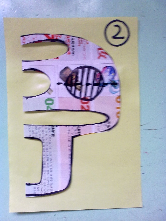 儿童剪纸房子图案步骤图片