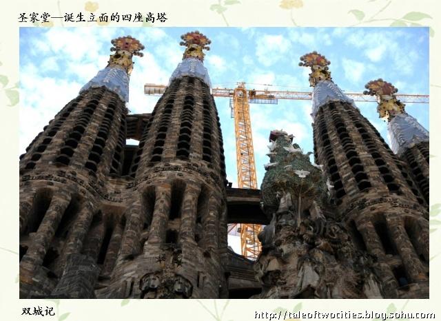 西班牙游记 二 看建筑 高迪筑梦世界之圣家堂