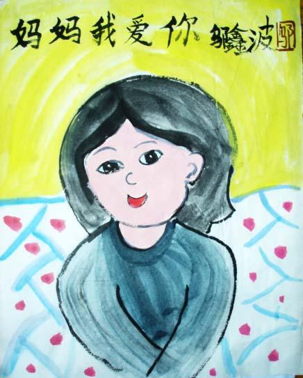 教师节画画大全三年级特等奖