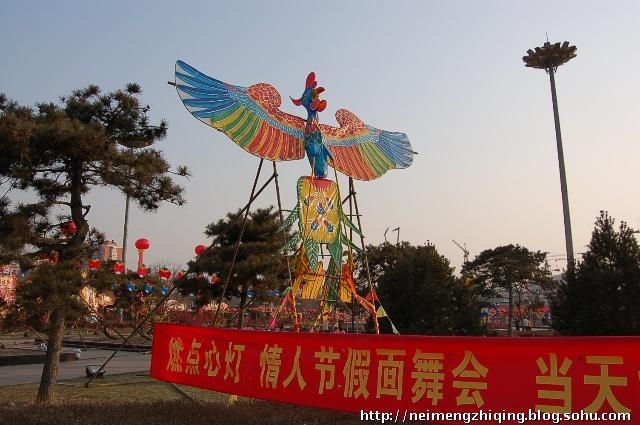 """""""2009北京国际雕塑公园新春文化庙会""""于1月24日至2月"""