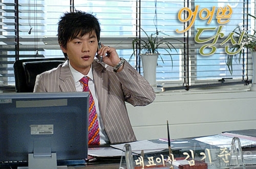 电视剧《可爱的你》(韩剧)中我喜欢的图片,呵呵!