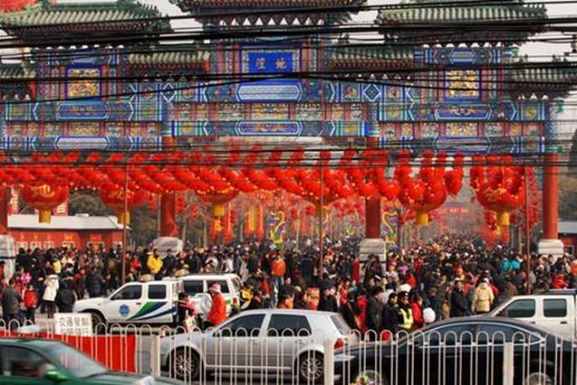 据说地坛庙会是北京最大的庙会 图片 158.jpg 640x427
