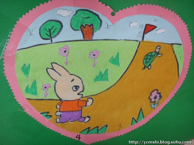 儿童情景画鱼