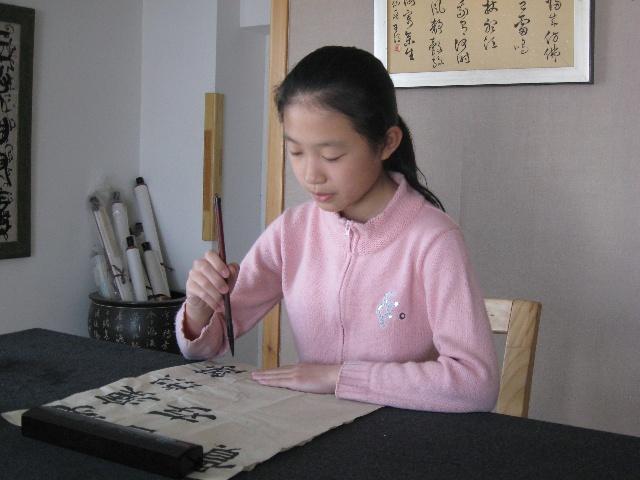 毛笔字运书法_匠心独运书法字体字体设计设计汇图网www
