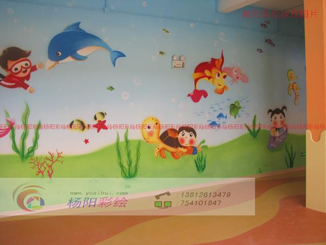 苏州幼儿园墙面彩绘-杨阳彩绘最新手绘作品!