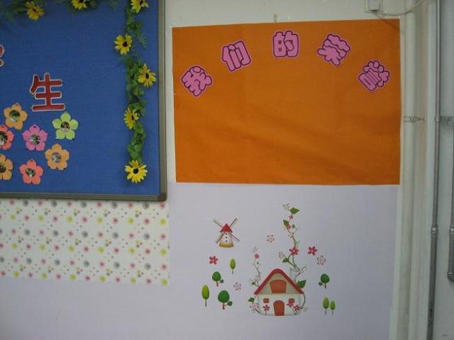 教室布置图片