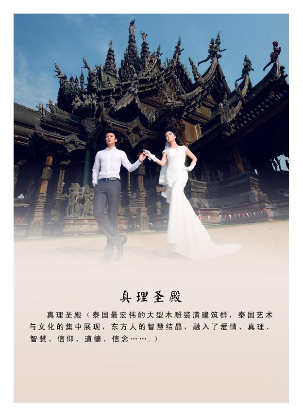 半岛孕味摄影南京总店的空间