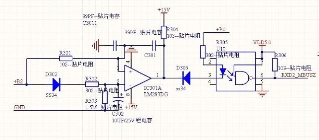 运放比较器电路分析