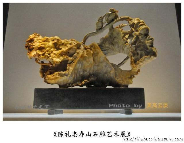 巧夺天工的寿山石雕
