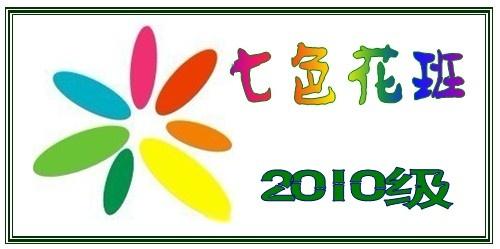 logo logo 标志 设计 矢量 矢量图 素材 图标 500_249