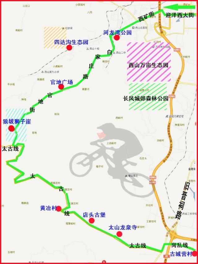 4月17号骑行路线图
