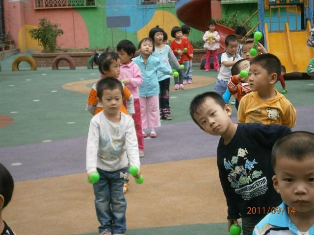 幼儿园生活 缘缘 我的搜狐-拥有你的日子吉他弹唱 拥有你的日子吉他