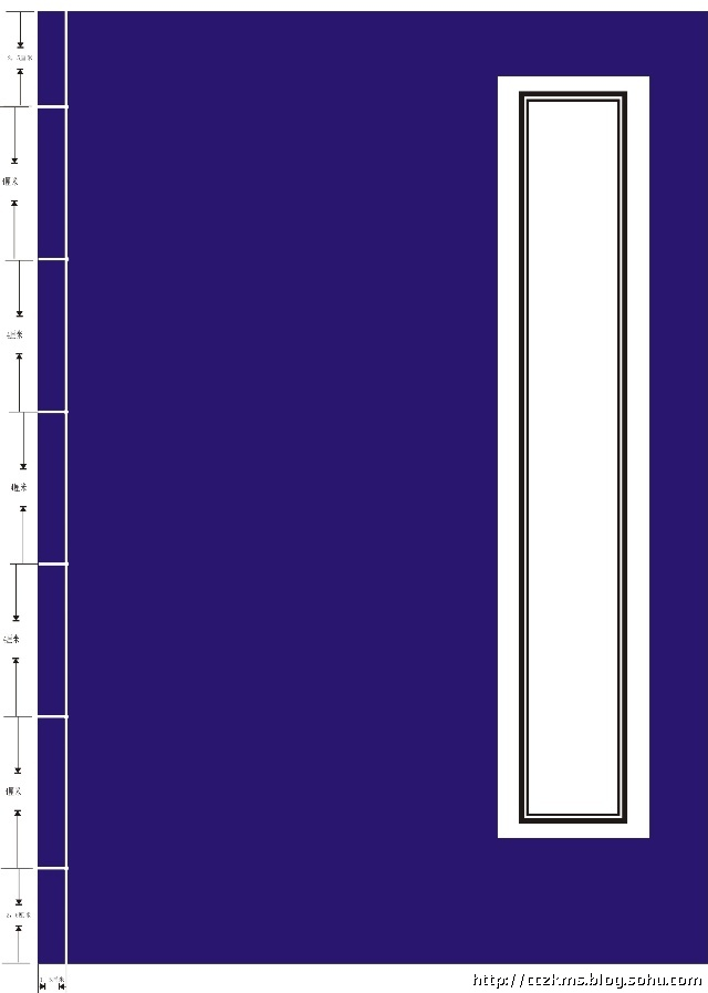 封面设计图片_黑白封面设计素材_书籍封面设计_封面设计手绘简笔画 蓝